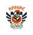 knight logo premium club vintage badge or label vector image vector image