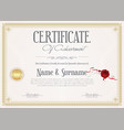 certificate of achievement retro design template 3 vector image vector image