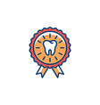 dental certificate icon dental care award icon vector image vector image