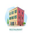 facade of restaurant or buffet cafe building vector image vector image