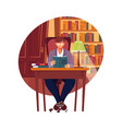 self education composition vector image vector image