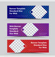 template horizontal banners with a rhombus vector image vector image