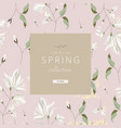 floral spring social media banner for advertising vector image vector image