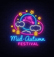 mid autumn festival design template happy vector image vector image