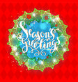 holiday season wreath vector image vector image