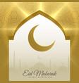 mosque door with crescent moon for eid mubarak vector image vector image
