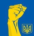 Napred Ukraina2 vector image vector image