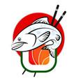 fish and sushi vector image