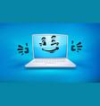 cartoon laptop icon vector image vector image