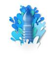 drink water plastic bottle paper cut liquid vector image