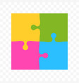 puzzle square colors art icon vector image vector image