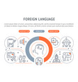banner foreign language vector image