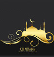 beautiful mosque design with floral decoration vector image vector image