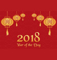 chinese new year greeting card or horizontal vector image vector image