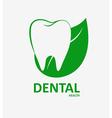 dental herbal health logo vector image vector image