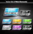 shiny web button vector image vector image