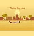 thailand amazing tourism wat arun temple gold vector image