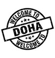 welcome to doha black stamp vector image vector image
