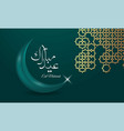eid mubarok islamic greeting card background vector image vector image