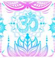 om symbol seamless pattern vector image vector image