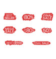 red paper label set vector image vector image