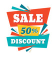 sale - abstract concept banner vector image vector image