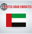 united arab emirates flag isolated on modern vector image vector image