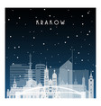 winter night in krakow night city in flat style vector image vector image