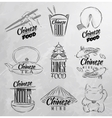 Chinese food symbols coal vector image vector image