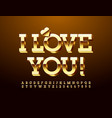 greeting card i love you gold alphabet set vector image