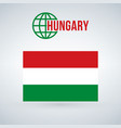 hungary flag isolated on modern background with vector image vector image