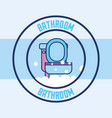 toilet bubbles clean badge bathroom vector image
