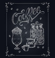 coffee hand drawn vector image vector image