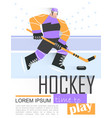 professional hockey player skating on ice vector image vector image