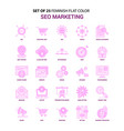 set of 25 feminish seo marketing flat color pink vector image