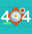 404 error page not found with breakfast vector image vector image