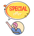 avatar man with special offer message vector image vector image