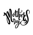 happy mother s day postcard holiday lettering vector image