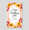 happy mothers day creative poster design vector image