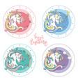 set cute colorful unicorns vector image