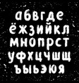 ink brush cyrillic alphabet vector image