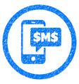 phone sms rounded grainy icon vector image vector image