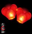 chinese lantern heart vector image