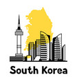 korea background design korean traditional vector image vector image