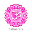 chakra sahasrara isolated on white vector image