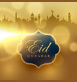 beautiful golden background of eid mubarak vector image vector image