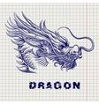 Dragon head sketch on notebook page vector image vector image