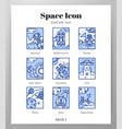 space frame icons linecolor pack vector image
