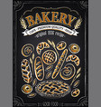vintage bakery poster with pastry freehand drawing vector image vector image
