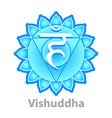 chakra vishuddha isolated on white vector image